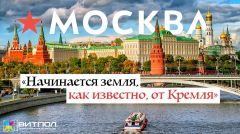 tour to moscow 240